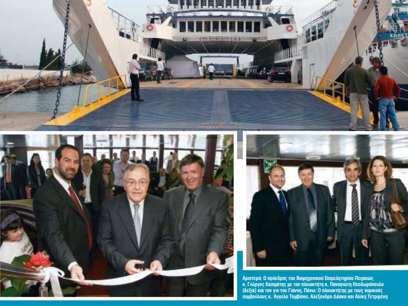 Νέο καράβι στη Σαλαμίνα